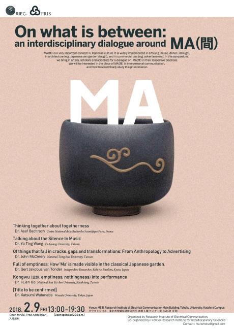Web_MA_ENG_poster